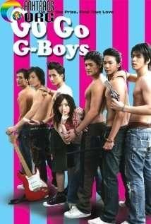 Go Go G-Boys